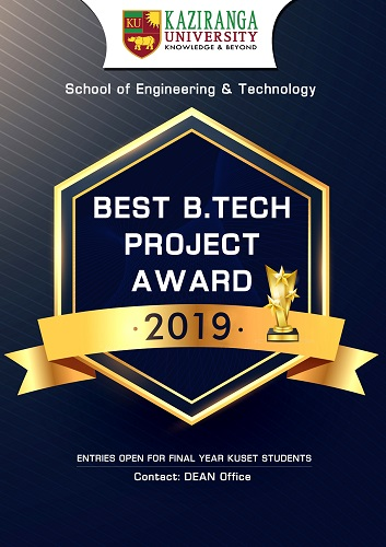 Project Award 2019 cover photo